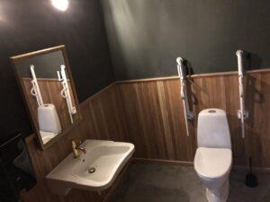 renovering af toilet